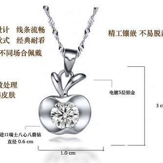 Apple süße Persönlichkeit heißer Verkauf Plating Halskette & Anhänger - Seite 4